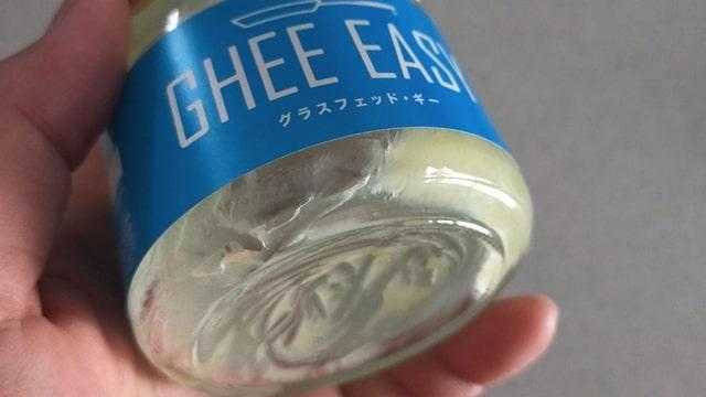 グラスフェッドバターの使い方